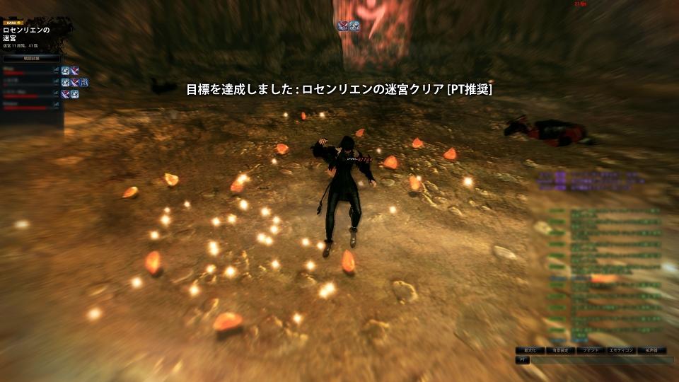 2013_03_31_0025.jpg