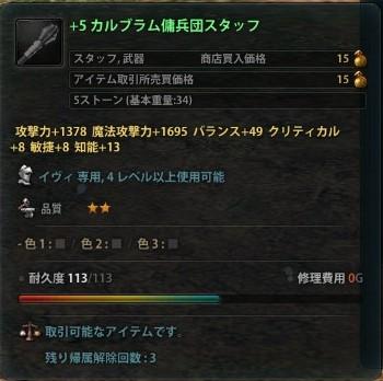 2013_04_08_0002.jpg
