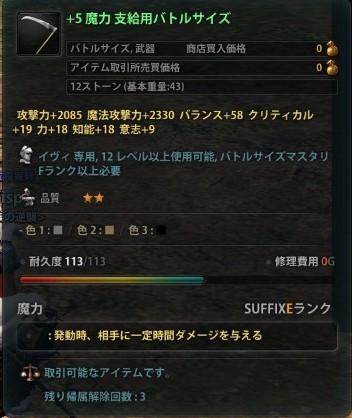 2013_04_08_0003.jpg