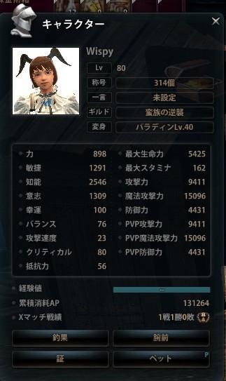 2013_06_16_0005.jpg