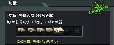 2013-03-08 18-44-11