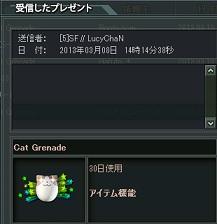 2013-03-13 16-01-09