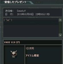 2013-03-13 16-01-04