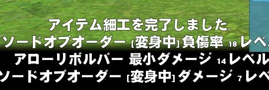 2013y04m25d_144955350.jpg