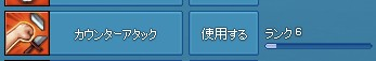 2013y06m11d_161933657.jpg