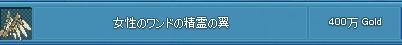 2013y06m22d_073013869.jpg