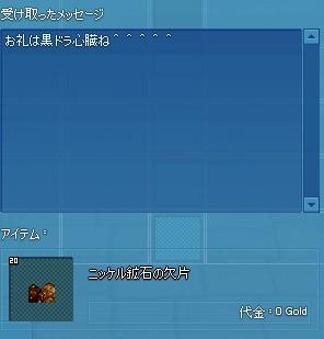2014y10m22d_214519080.jpg