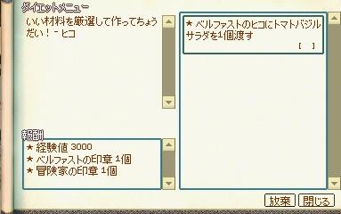 2014y11m13d_191932535.jpg