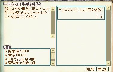 2014y11m13d_201447824.jpg