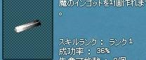 2014y11m26d_225453929.jpg