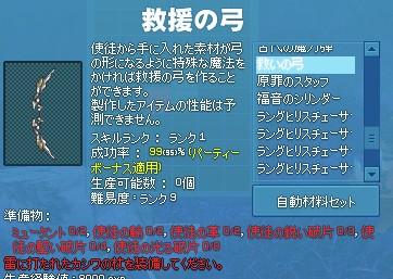 2014y12m11d_063217560.jpg
