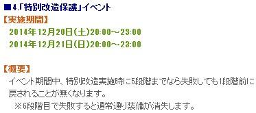 2014y12m11d_064049419.jpg