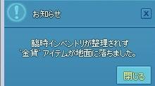 2014y12m11d_073214394.jpg