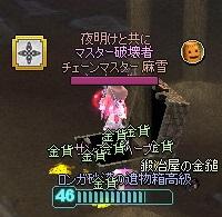 mabinogi_2014_10_31_008.jpg