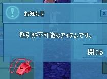 mabinogi_2014_11_05_004.jpg