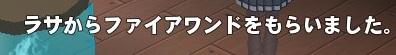 mabinogi_2014_11_11_014.jpg