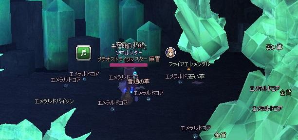 mabinogi_2014_11_21_006.jpg