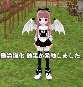 mabinogi_2014_11_26_004.jpg