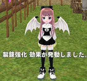 mabinogi_2014_11_26_005.jpg