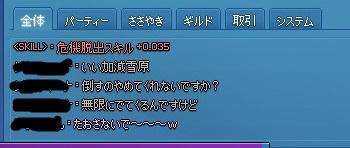 mabinogi_2014_12_05_038.jpg
