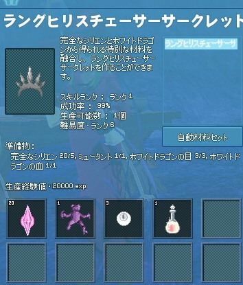 mabinogi_2014_12_07_004.jpg