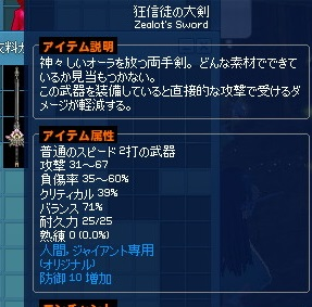 mabinogi_2014_12_15_003.jpg