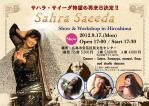sahra03_convert_20120815002652.jpg