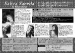 sahra_ura04_convert_20120815003450.jpg