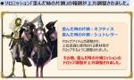 SnapCrab_NoName_2014-10-17_5-58-25_No-00.jpg