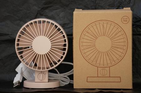 MUJI SB Desk Fan 5
