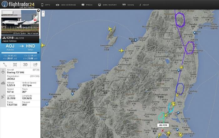 JAL1210.jpg