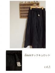 Black linen タックキュロット