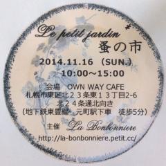 20141108234811756.jpg