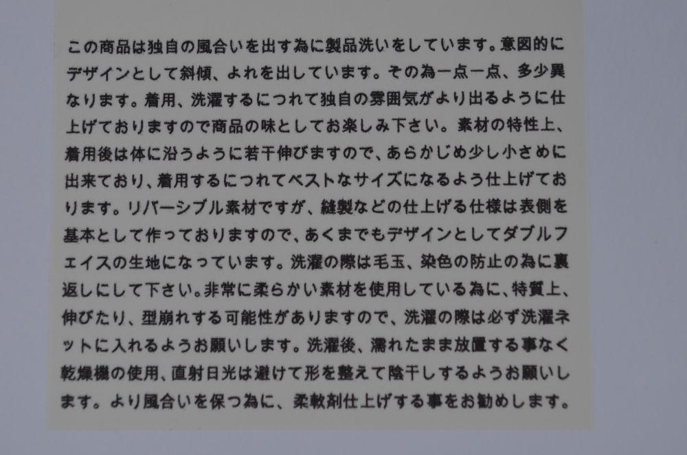 001_20120731_100.jpg