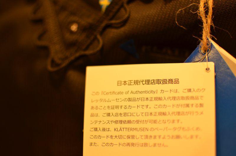 007_20121011_798.jpg