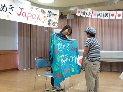 soukokukai3.jpg