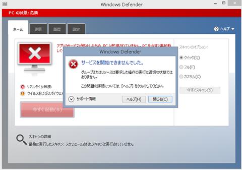windef-8113