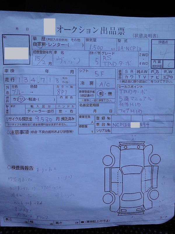 1DSC00784.jpg