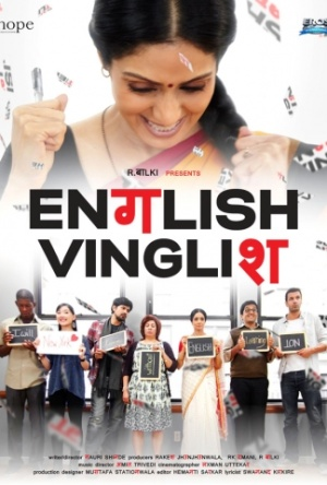 English-Vinglish.jpg