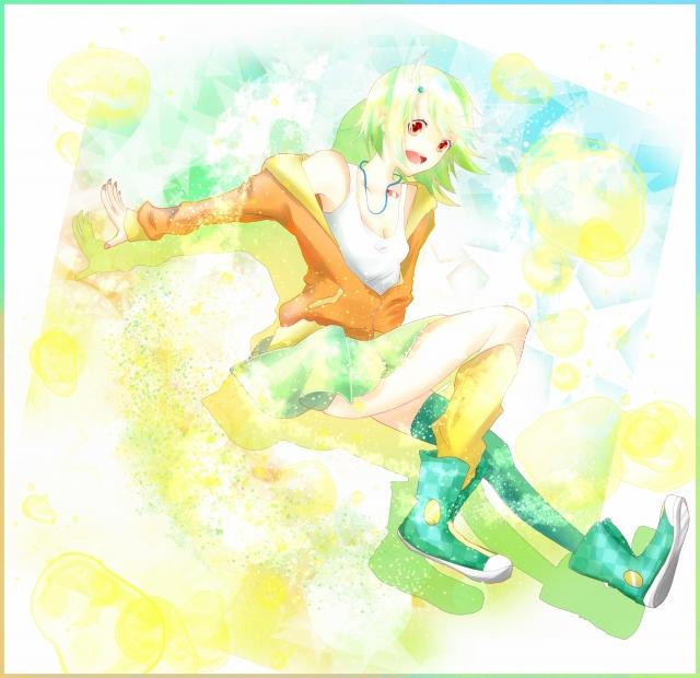 s_lemon.jpg
