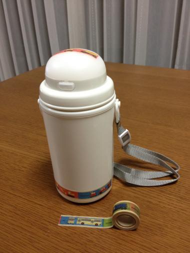 □【水筒】無印『保温保冷携帯マグ』