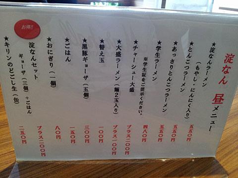 20120815_135112.jpg