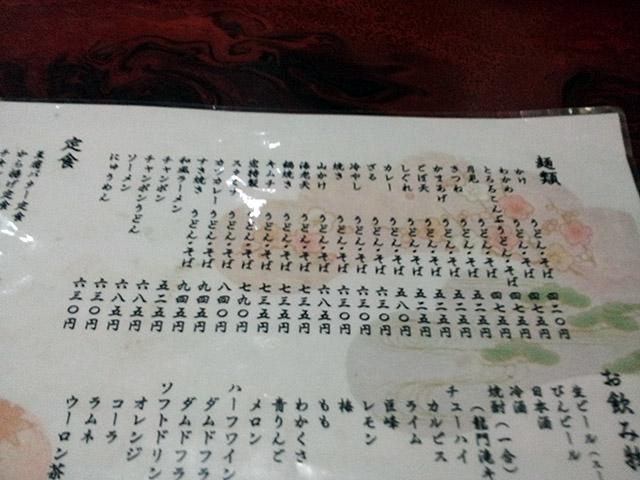 20121011_015250.jpg