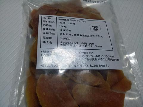 20121029_001833.jpg