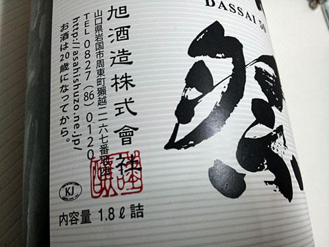 20121104_192704.jpg