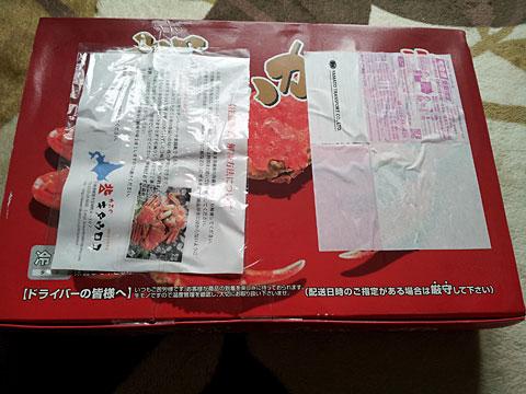 20121110_090154.jpg