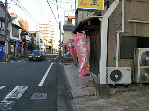 20121114_160713.jpg