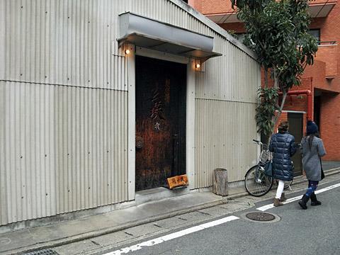 20121127_121806.jpg