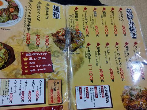 20121129_124457.jpg