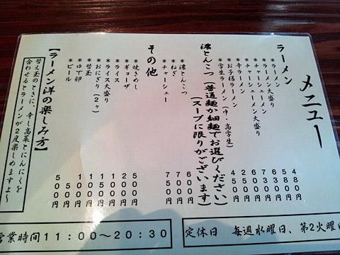 20121206_120714.jpg